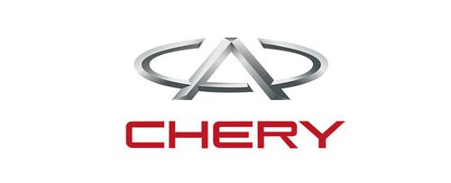 شعار سيارة شيري