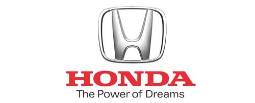 شعار سيارة هوندا